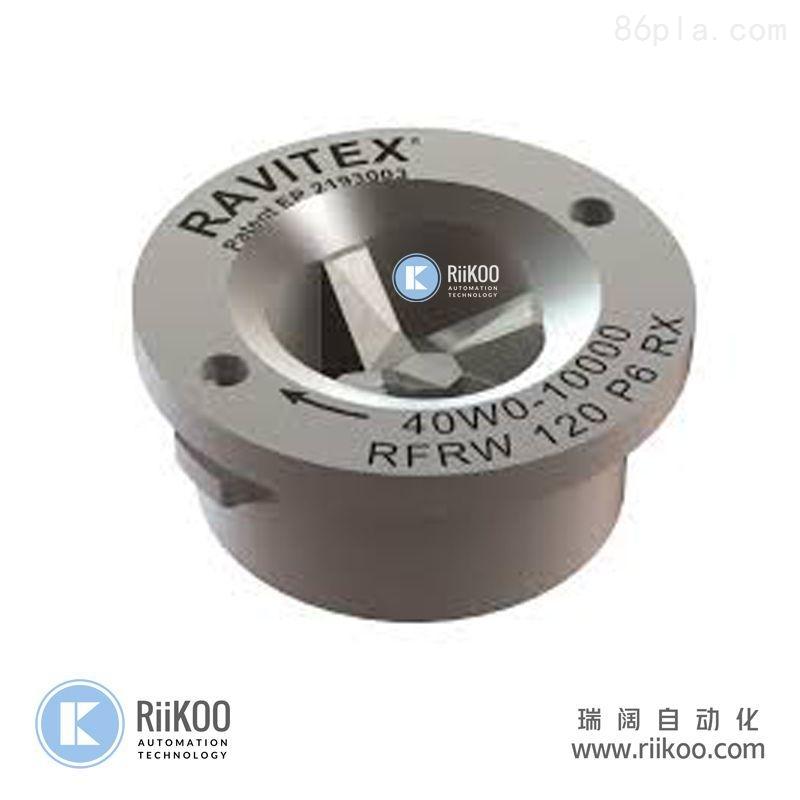 RAVITEX切割器40W0-10877