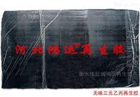 生產高密封性產品用三元乙丙再生膠