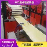 新型PVC整屋快裝集成墻板設備
