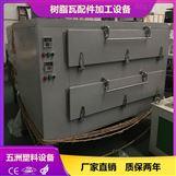 树脂瓦生产专用烤箱