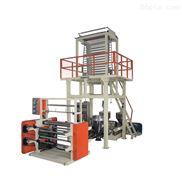 CM55-1000-55-1000型单螺杆吹膜机 塑料薄膜高低压生产