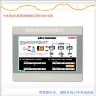威纶触摸屏MT8103IE内置WIFI可远程监控