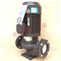 源立立式高楼供水增压泵循环泵管道泵