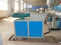 PE 管生产设备
