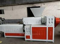 珍珠棉造粒机废旧EPE回收机
