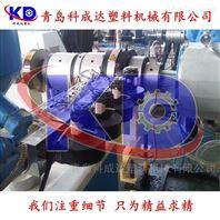 PE管材生產設備
