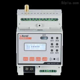 ARCM300-J1-2G安科瑞智慧用電在線監控裝置 一路剩余電流