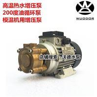 YUANSHIN高溫馬達 YS-10A泵 鍋爐高壓泵
