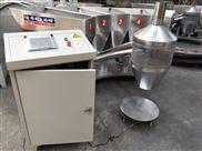 PVC配方机-全自动PVC配料机