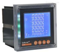 安科瑞ACR系列網絡電力儀表ACR120EL