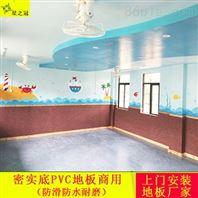 室内幼儿园专用广西PVC地板2mm抗菌