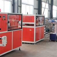 PPR管材生產設備