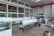 PVC315-630管材擠出生產線