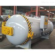 中航泰达全自动大型蒸汽硫化罐设备