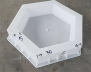 空心护坡砖塑料模具生产加工