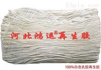 白色乳膠再生膠的含膠量以及價格