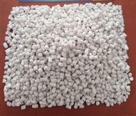 ABS碳酸钙填充母粒