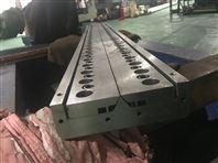 熔喷模具 熔喷布模头 喷丝板 熔喷板