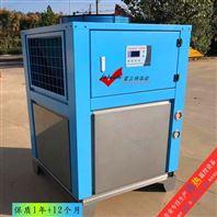 遼陽廠家直銷 風冷式紡織廠專用冷水機