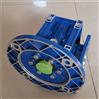 紫光NMRW050高效率蝸輪減速機