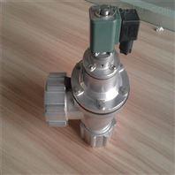 DMF-T直通式电磁脉冲阀设计合理
