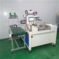 薄膜开关丝印机薄膜按键丝网印刷机厂家