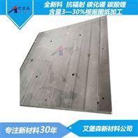 含碳化硼超高分子量聚乙烯板