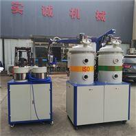 低压微量聚氨酯发泡机