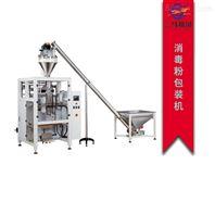 全自动消毒粉包装机 细粉状物料生产机器