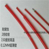 医疗器械用进口PVDF耐高温红色热收缩套管