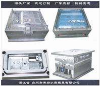 模具生产国网新标准单相8电表箱模具