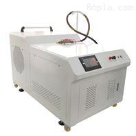 1500W手持光纖連續激光焊接機