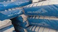 供应30%矿物增强 PA66-R02/常州赫利来