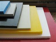 江门融源HDPE高品质耐磨 耐酸碱 防水板