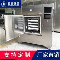 北京食品微波干燥设备-低温微波烘干杀菌机