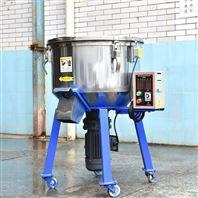 珍珠粉立式混合搅拌机设备 十佳杰出供应商
