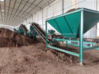 有机肥生产线加工设备