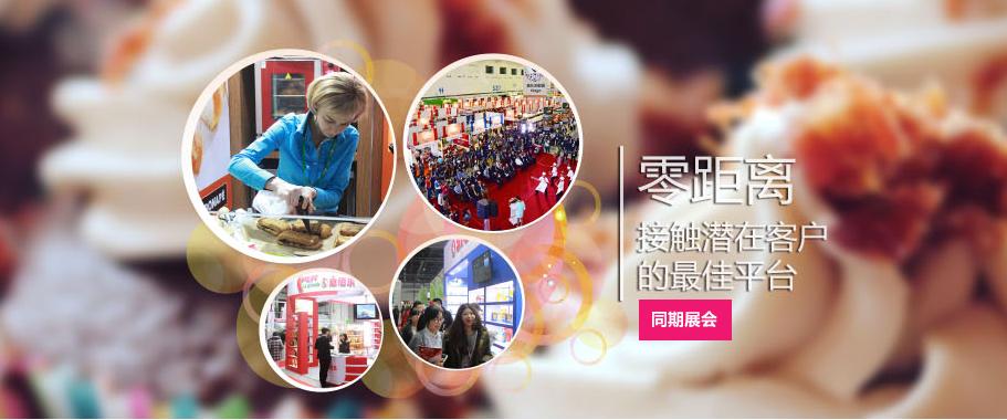 FBIE 2019上海进出口食品饮料展 给行业带来更多商机