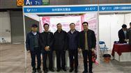 第十九届中国塑料交易会组委会在义乌塑包展招商宣传