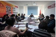 中国塑协召开工会成立暨第一届工会会员往前迈了一步大会