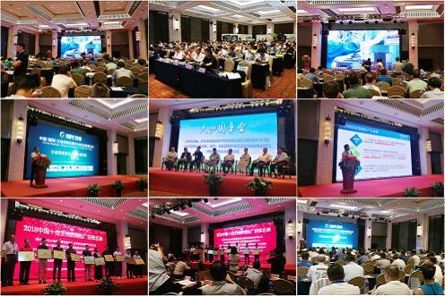 技术与市场两开花 CBPC中国生物质颗粒大会为行业带来了什么?
