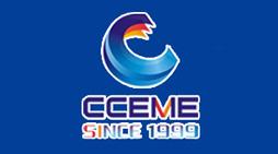 (延期時間待定)2020中國中部(鄭州)國際裝備制造業博覽會暨第22屆好博鄭州國際工業展覽會