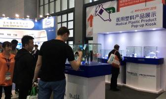 醫用塑料明星展品齊綻放 高新科技閃耀CHINAPLAS 2019國際橡塑展!