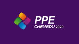 2020第10届德纳-成都国际包装工业展