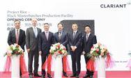 科莱恩建立新的色母粒生产设施,以满足中国不断增长的需求