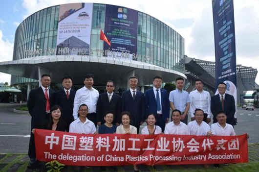中国塑协赴一带一路东盟部分国家考察团越南环保技术展