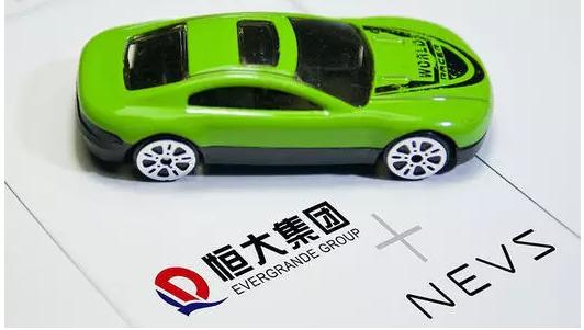 """""""地產大王""""恒大集團豪擲200億布局汽車制造,釋放了什么信號?"""
