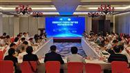 中國塑料加工行業聚氯乙烯產業鏈轉型升級項目研討會在北京隆重召開
