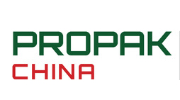 ProPak China 2020第二十六届上海国际加工包装展览会