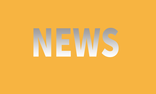 兩岸三地、七省一市!印刷、包裝、廣告、標識等產業鏈行業協會將組團參加溫州廣印展